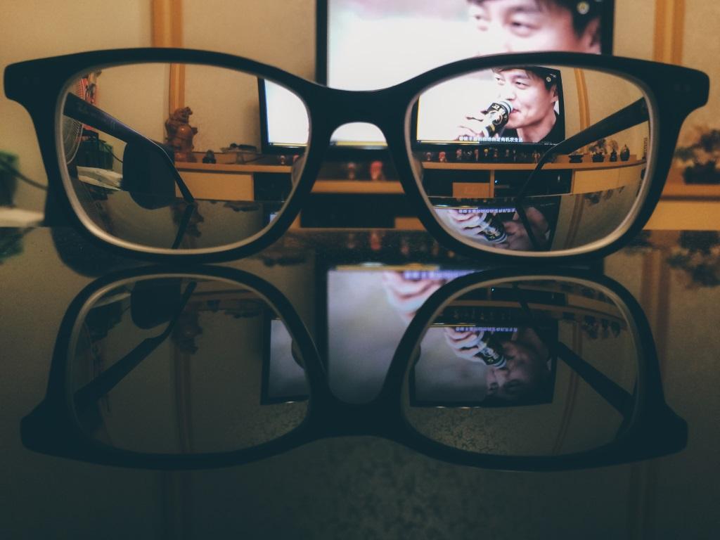 brillengläser stärke