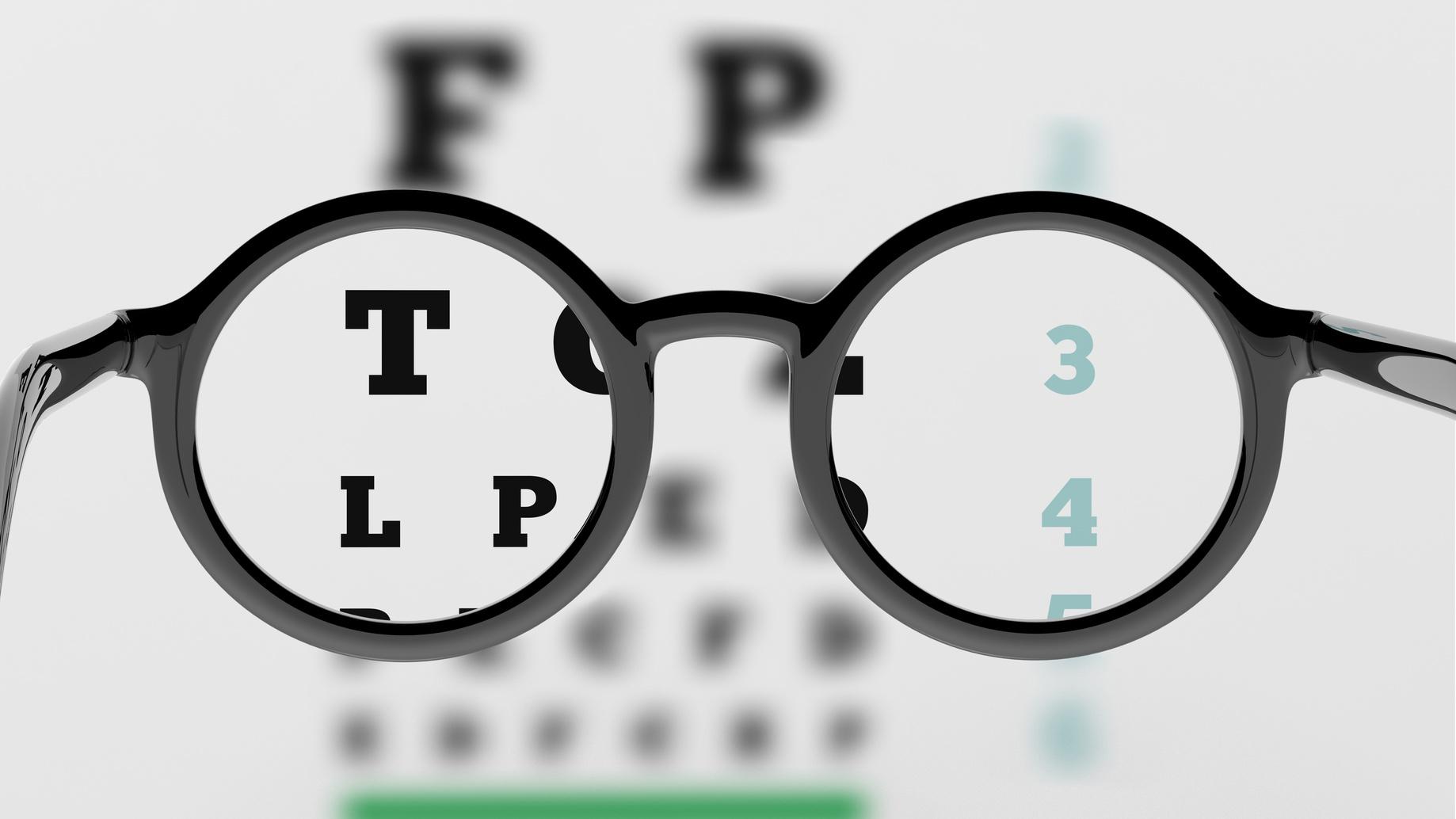 einstärkenbrille